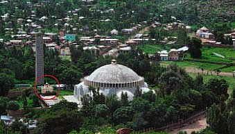 Image result for axum zion church hd image